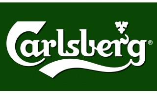 Carlsberg Б/А